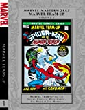 Marvel Masterworks: Marvel Team-Up - Volume 1 (Marvel Masterworks (Unnumbered))