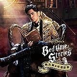 Jay Chou's Bedtime Stories