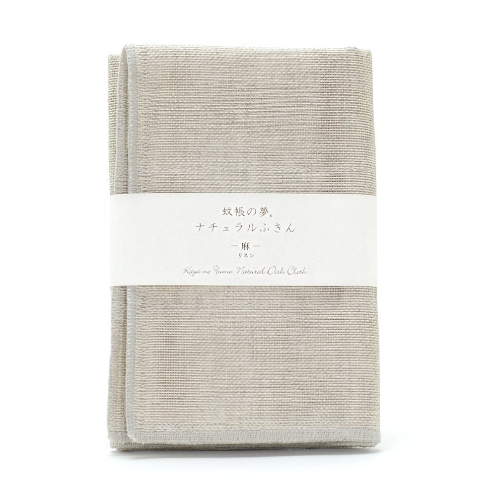 Nawrap Natural Linen Dishcloth COMINHKPR99390
