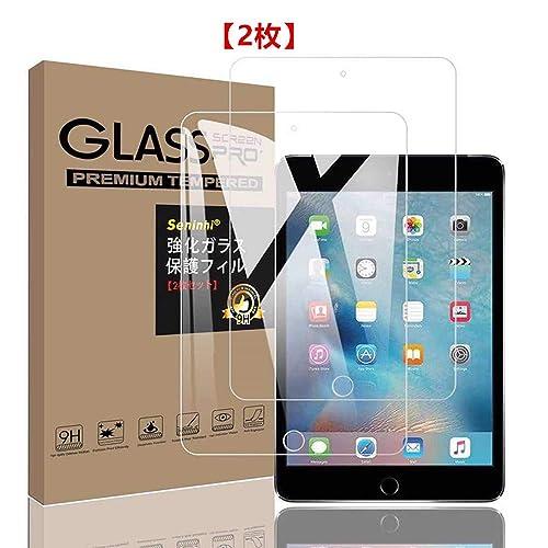 【2枚セット】iPad Mini 5 ガラスフィルム 2019