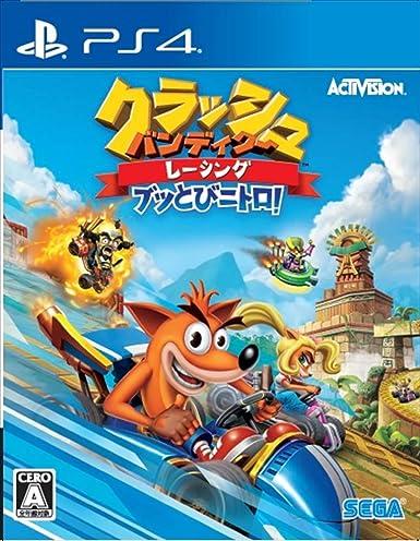 Sega Games! Crash Team Racing Buttobi Nitro [Amazon.co.JP Limited ...