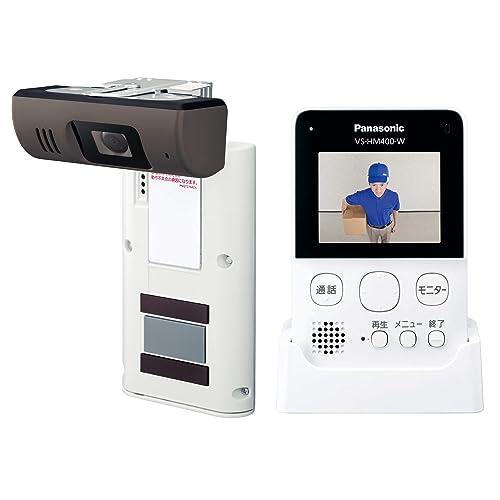 工事不要で本格的!パナソニック「モニター付きドアカメラ VS-HC400-W」