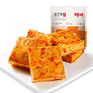Fish Tofu Umami, Spicy Flavors Dried Beancurd, Bean Curd Snacks, Roasted Noodle, Plant-Based Soybean Food, for Rice, Pasta, Fettuccini, Cooking, Vegan, Low Carb, Gold Grade, Product of Chinese (Spicy)