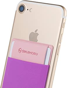 Sinjimoru Adhesive Phone Wallet Card Holder for Back of Phone,Credit Card Wallet/Minimalist Wallet to Free Your Hands. Sinji Pouch Flap, Violet