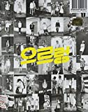 EXO / THE FIRST ALBUM XOXO REPACKAGE(韓国盤)[輸入盤] [CD]