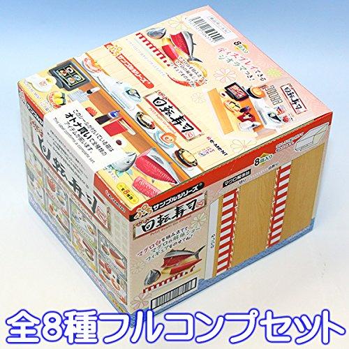 ぷち回転寿司 ぷちサンプルシリーズ ジオラマ ミニチュア グッズ 食玩 リーメント(全8種フルコンプセット) B011MM8CHC