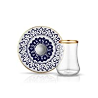 Koleksiyon Dervish Çini Dafne Çay Seti 6 Lı