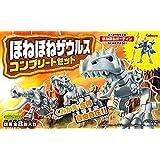 ほねほねザウルスコンプリートセット 1個入 食玩・ガム(ほねほねザウルス)