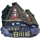 Japan日本世界 3D 樹脂冷蔵庫マグネット コレクション 旅行 お土産 観光客 ギフト 家庭 キッチン 装飾 磁気ステッカー