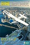 Efutoizu Conference ECTS (F-toys Confect) 144 high-spec mini Vol.1 Cessna 172 Skyhawk 10 pieces BOX