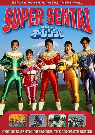 Amazon com: Power Rangers: Chouriki Sentai Ohranger: The