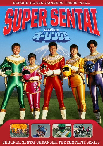Amazon.com: Power Rangers: Chouriki Sentai Ohranger: The ...