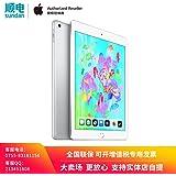 Apple iPad 平板电脑 2018年 新款 9.7英寸 WiFi版 32G 银色 (A10 芯片/Retina显示屏/Touch ID MR7G2CH/A)顺丰发货 可开专票