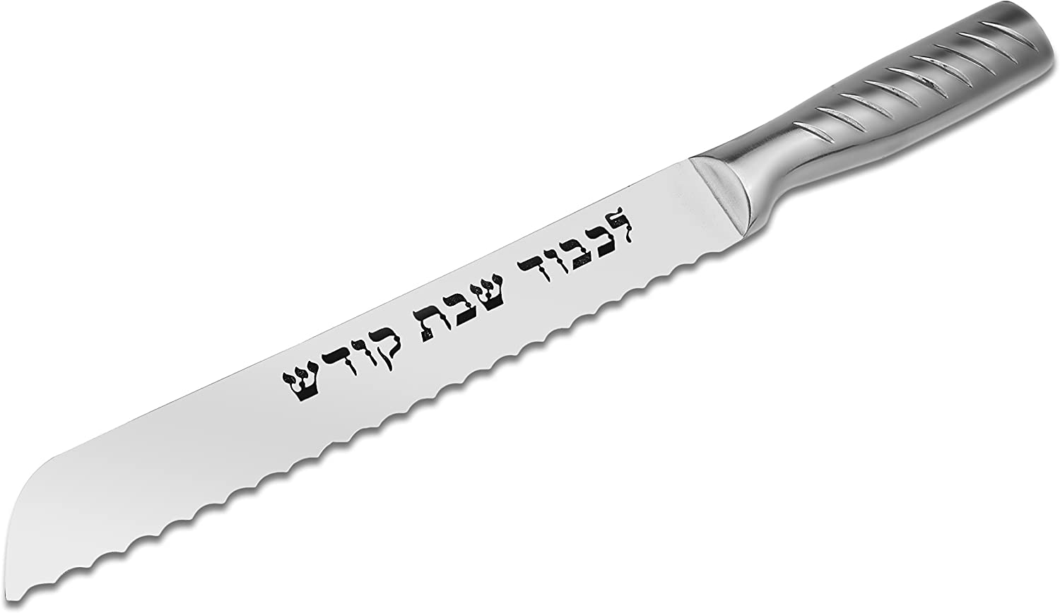 High Carbon Stainless Steel Shabbat Kodesh Classic Serrated Challah Knife