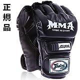 LangRay ハーフフィンガー グローブ 手袋 MMA 総合格闘技 ボクシング ムエタイ 空手 テコンドーなど トレーリング用 メンズ レディース レザー
