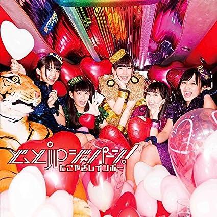 どっとjpジャパーン! (DVD付)(まいど! 盤)