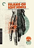 Island of Lost Souls (Criterion)