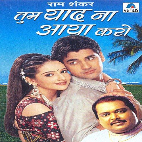 Tum yaad na aaya karo ram shankar | shazam.