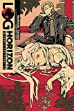 Log Horizon, Vol. 4: Game's End, Part 2 - light novel