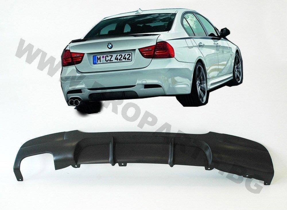 BMW 3er E90 E91 Sedan Kombi SEDAN M PERFORMANCE paraguas de 330 325 320 316 318: Amazon.es: Coche y moto