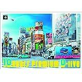 10years プレミアムD-live DVD 初回限定盤