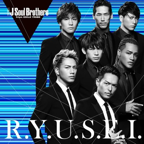 Sandaime J Soul Brothers (3jsb) From Exile Tribe - R.Y.U.S.E.I. [Japan CD] RZCD-59632