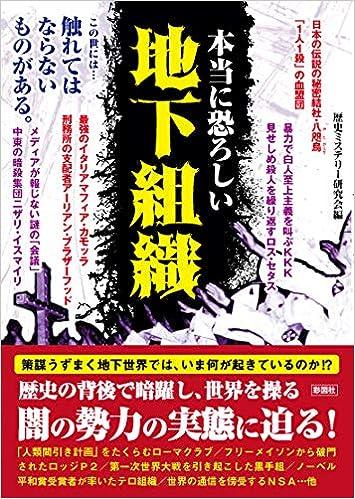 バーグ 人 日本 ビルダー 会議