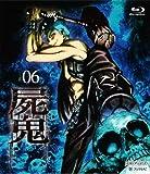 (Limited Edition) 6 Shiki [Japan Import]
