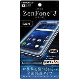 レイ・アウト ASUS ZenFone 3 ZE520KL 液晶保護フィルム TPU 光沢 フルカバー 耐衝撃 RT-RAZ3FT/WZD