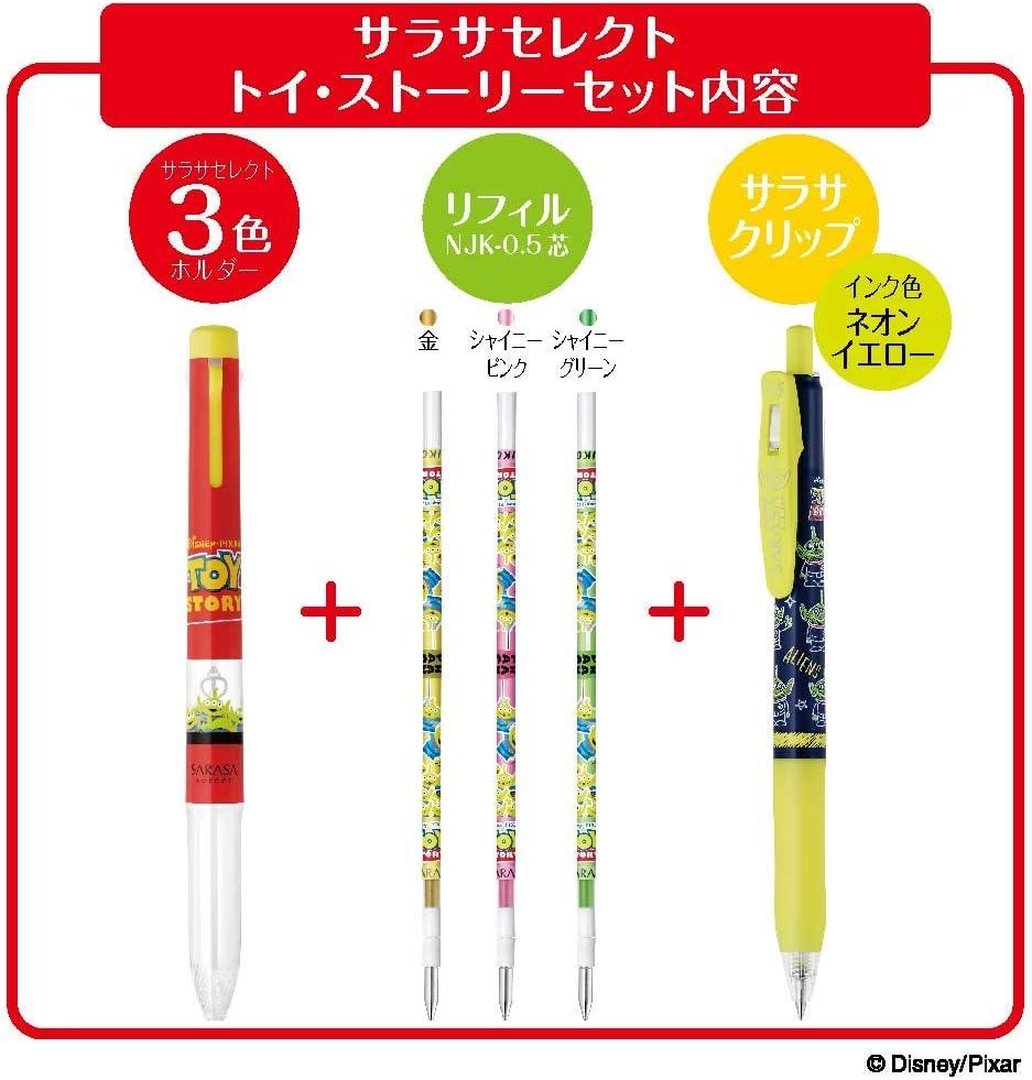 Zebra multi-function pen Sarasa clip Sarasa select Toy Story set SE-S3A20-TS