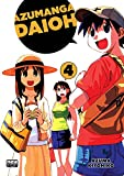 Azumanga Daioh - Volume 4 (Em Portuguese do Brasil)