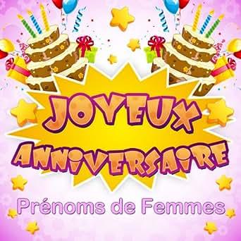 Joyeux Anniversaire Yasmine By Chorus Friends On Amazon Music
