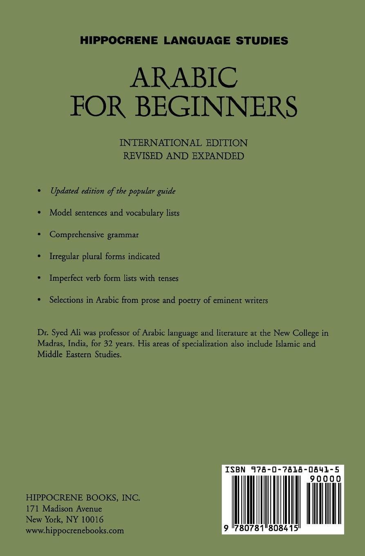 Arabic for Beginners (Hippocrene Language Studies) (English and Arabic  Edition): Syed Ali: 9780781808415: Amazon.com: Books