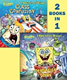 Demolition Derby/Class Confusion (SpongeBob SquarePants) (Deluxe Pictureback)