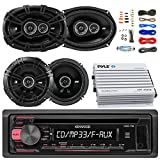 Kenwood KDC118 Car Radio  AUX CD Player Receiver - Bundle Kit With 2 Kicker DSC69304 6x9'' Coaxial 3-Way Car Speaker + 2x DSC654 6.5'' 2-Way Speaker + 4-Channel Amplifier + Amp Kit