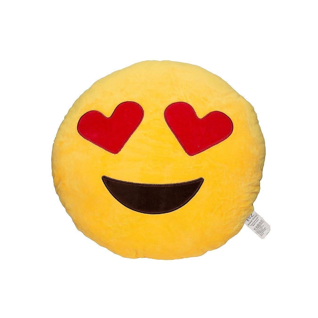 ead6a2ac ... Hasaker Emoji Pillow Set Emoticon Pillow 12.5 Inch Pillows Cushion  Stuffed Plush Soft Pillow Toy Round
