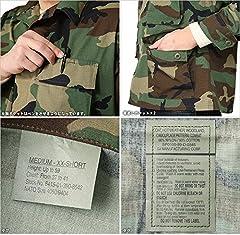 U.S. Armed Force BDU Jacket: Woodland Camo