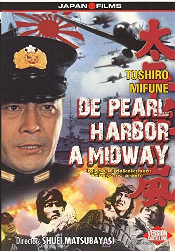 DE PEARL HARBOR A MIDWAY (Middouei daikaikusen: Taiheiyo no Arashi) Region 2 - PAL