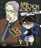 Animation - Case Closed (Detective Conan) Treasured Selection File. Kuruzukume No Shoshiki To Fbi 4 [Japan BD] ONXD-4004