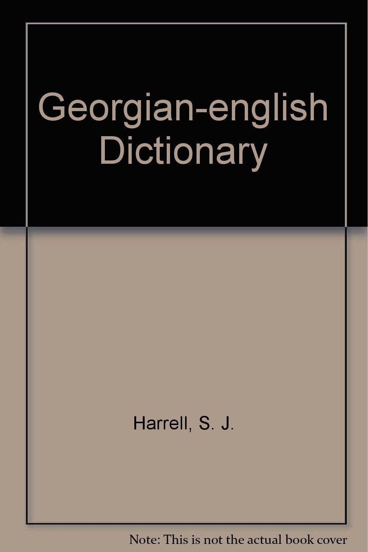 Georgian-english Dictionary by Dunwoody Pr
