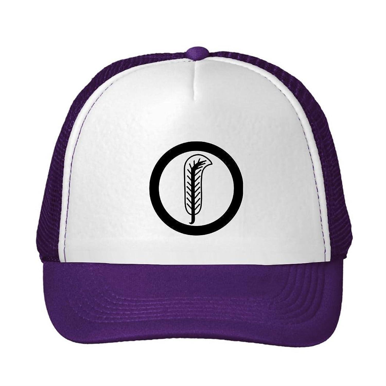 Corey Fantastic Baseball Cap Robert Plant's Feather Logo Snapback Trucker Hat