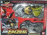 Masked Rider Kuuga DX Toraigouramu
