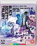 Black Society Trilogy [Blu-ray]