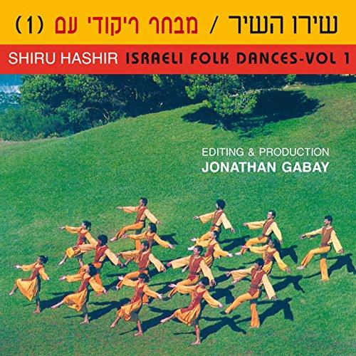 Folk Dancing Israeli - Shiru Hashir Israeli Folk Dances, Vol. 1 (feat. Nchum Shtarnehaim)