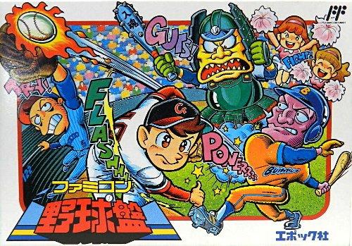 ファミコン野球盤の商品画像