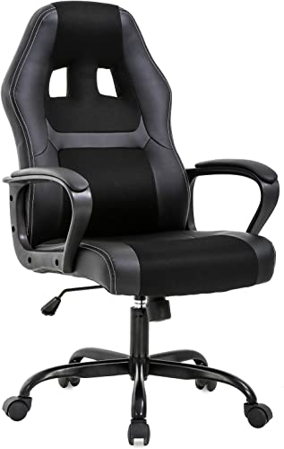 Office Chair PC Gaming Chair Desk Chair Ergonomic PU Leather Executive Computer Chair Lumbar Support for Women, Men Black