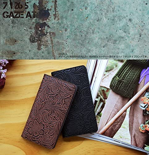 GAZE 2020 iPhone SE / 8 / 7 ケース カバー Paisley Diary ブラック 手帳型 アイフォン カバー【日本正規代理店品】