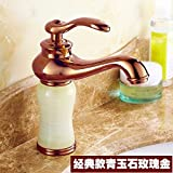 AWXJX Washbasin Single Hole Single Handle Hot And Cold Jade Bathroom Blender Copper Sink Taps