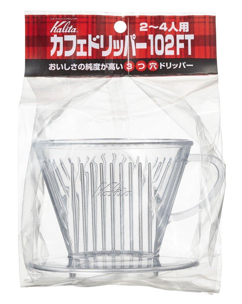 Home Cafe Kalita 102FT Hand Drip Coffee Dripper