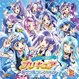 PRECURE COLORFUL COLLECTION TWINKLE BLUE(2CD)